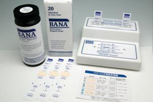 歯周病原菌検出用試薬