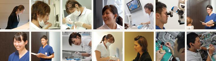 私たちがアップル歯科クリニックのスタッフです