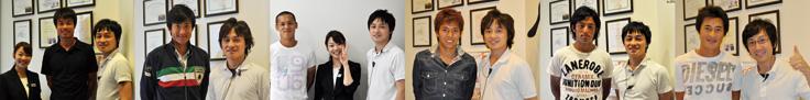 アップル歯科クリニックはvissel神戸のサポートカンパニーです